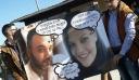 Πρόταση γάμου με πανό στην Κρήτη – Γλέντησε όλο το χωριό [φωτο]