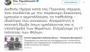 Παπαδημούλης: Ποινικές διώξεις στους ενόχους και στήριξη των θυμάτων