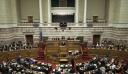 Εντός της εβδομάδας αρχίζει το νομοθετικό έργο