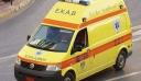 Λαμία: 65χρονος βρέθηκε νεκρός μέσα στο σπίτι του