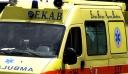 Νάξος: Ακρωτηριάστηκε 51χρονος σε εργατικό ατύχημα