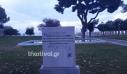 Θεσσαλονίκη: Βανδάλισαν μνημείο για την απελευθέρωση της πόλης από τους Ναζί (εικόνες)