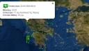 Νέα σεισμική δόνηση 4 Ρίχτερ στην Πάργα