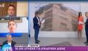 Παρουσιάστρια του ΑΝΤ1 λιποθύμησε on air [βίντεο]