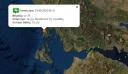 """Σεισμός """"ταρακούνησε"""" τη Λευκάδα"""