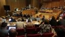Δίκη Χρυσής Αυγής: Απαγορεύτηκε η συγκέντρωση συμπαράστασης στους καταδικασθέντες