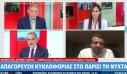 Δερμιτζάκης: Το lockdown δεν είναι καλή λύση