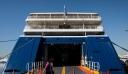 Δεμένα τα πλοία την Πέμπτη 10 Ιουνίου λόγω 24ωρης απεργίας