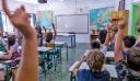 Σχολική κάρτα: Από Δευτέρα θα εκδίδεται μέσω του edupass.gov.gr – Ποιες σχολικές μονάδες αφορά
