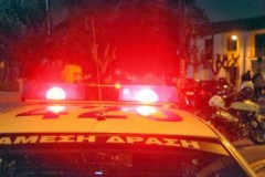 Σέρρες: Στα χέρια της Αστυνομίας μεγάλο κύκλωμα που διακινούσε ναρκωτικά