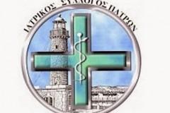 Εξώδικο ιατρικού συλλόγου Πατρών προς τον Υπουργό υγείας Άδωνι Γεωργιάδη