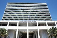 Προκήρυξη για πρόσληψη 266 ατόμων στην Αστυνομία