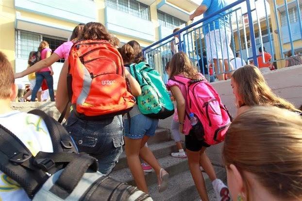 Στις 11 Σεπτεμβρίου θα ανοίξουν φέτος τα σχολεία