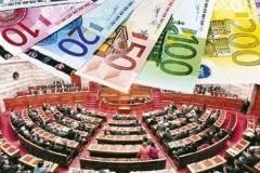 Κατατέθηκε το νομοσχέδιο για την μείωση της κρατικής χρηματοδότησης των κομμάτων
