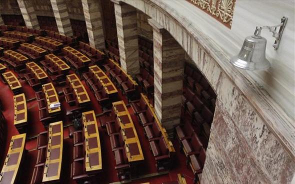 Αυτές είναι οι πέντε τροπολογίες που κατατέθηκαν στη Βουλή