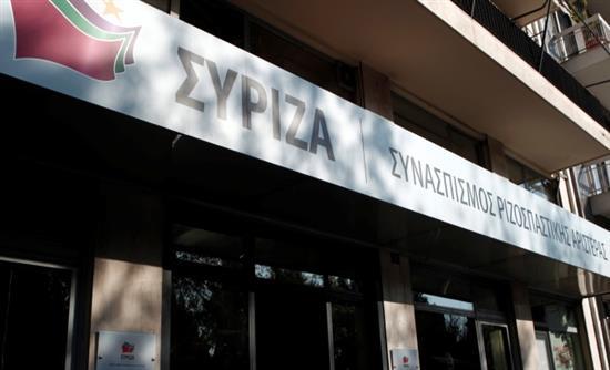 Ο ΣΥΡΙΖΑ για τα stress tests των τραπεζών