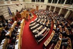 Σήμερα θα ψηφιστεί ο νέος προϋπολογισμός της Βουλής