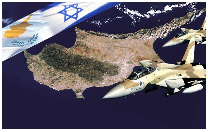 Έληξε  η Άσκηση Ονήσιλος – Gideon των Ισραηλινών στη Κύπρο…Δεν τρόμαξαν οι Τούρκοι