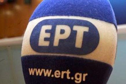 Κλιμάκια της Σοσιαλιστικής Προοπτικής επισκέφθηκαν τους απεργούς της ΕΡΤ