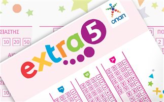 Η 2η κλήρωση του EXTRA 5