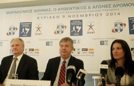 Όλγα Κεφαλογιάννη: Εκδηλώσεις όπως ο Μαραθώνιος της Αθήνας αποδεικνύουν ότι η Ελλάδα μπορεί να φιλοξενήσει τουρίστες και τους 12 μήνες του χρόνου