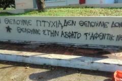 Στο ΦΩΣ της δημοσιότητας οι εικόνες ντροπής από το υπό κατάληψη Πανεπιστήμιο Ρεθύμνου [pics]