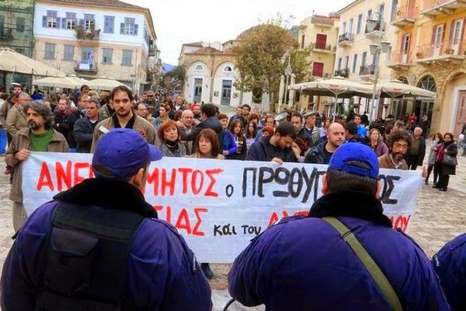 Άγριο γιουχάισμα Σαμαρά στο Ναύπλιο…Δεν σε θέλει ο λαός [βίντεο]
