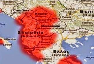 Δείτε τι διδάσκονται τα παιδιά στην Αλβανία και θα σας πέσουν τα μαλλιά – Αλβανικές οι περιοχές της Ελλάδας