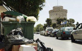 Χριστούγεννα με σκουπίδια στη Θεσσαλονίκη