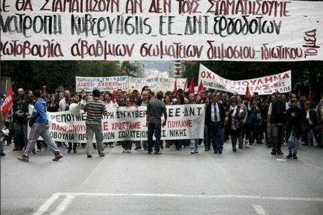 Συλλαλητήρια διοργανώνουν τα συνδικάτα την ερχόμενη Κυριακή σε όλη τη χώρα