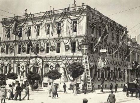 Από πού πήρε το όνομά της η πλατεία Κλαυθμώνος..;