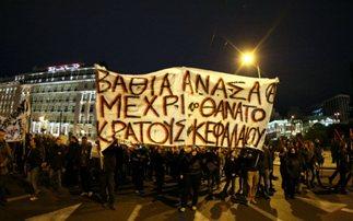 Σε εξέλιξη η συγκέντρωση διαμαρτυρίας ΓΣΕΕ-ΑΔΕΔΥ στο Σύνταγμα