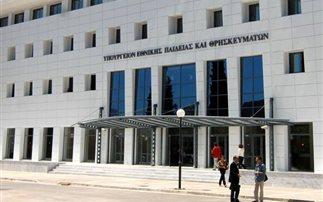 Το υπουργείο Παιδείας για τις προσλήψεις στην Παράλληλη Στήριξη