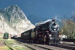 Καταργήθηκε λέξη σιδηρόδρομος