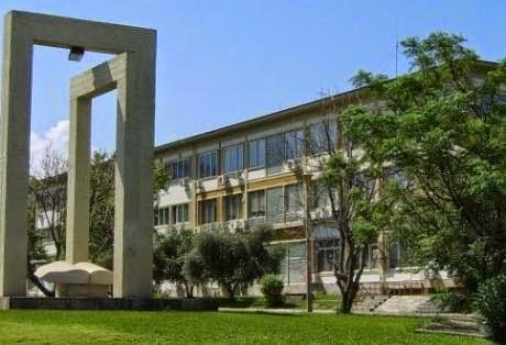 Αισιοδοξούν για επιστροφή στο Πανεπιστήμιο οι διοικητικοί υπάλληλοι που είχαν απολυθεί – Αχαΐα