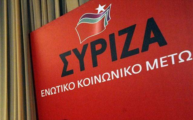 Ασφαλείς οι καταθέσεις – Πώς θα κλείσει το χρηματοδοτικό κενό – ΣΥΡΙΖΑ