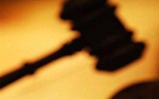 Προαγωγές και μεταθέσεις στη δικαιοσύνη