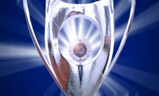 """Κύπελλο: Η κλήρωση για τη φάση των """"16"""""""