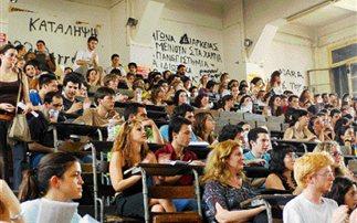 Παιδαγωγική και διδακτική επάρκεια για απόφοιτους Καποδιστριακού