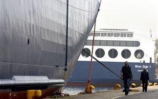 Εώς και 10 μποφόρ στο Αιγαίο – Δεμένα τα πλοία παραμένουν στα λιμάνια