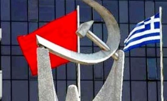 ΚΚΕ: Ο λαός θα συνεχίζει να ματώνει