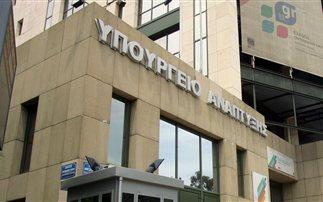 Εκδόθηκε εγκύκλιος για τη χρηματοδότηση των φορέων του Προγράμματος Δημοσίων Επενδύσεων