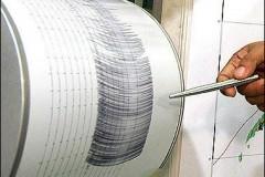 Σεισμική δόνηση 3,3 Ρίχτερ σημειώθηκε σήμερα το πρωί με επίκεντρο το Γαλάτσι