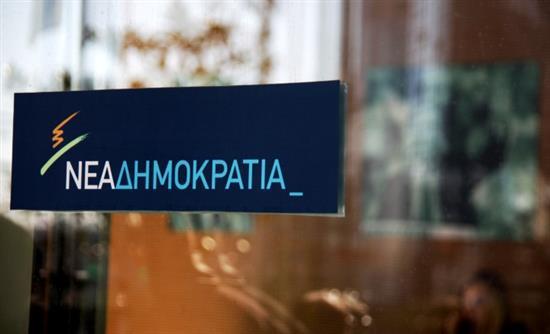 ΝΔ: Η κυβέρνηση οφείλει να ανακοινώσει την επίσημη θέση της