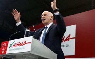Δημοψήφισμα για τη συμφωνία με την Ε.Ε. ζητά ο Παπανδρέου