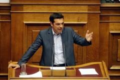 Αυτά είναι τα νέα μέτρα που εξήγγειλε ο πρωθυπουργός Αλέξης Τσίπρας, στις προγραμματικές του δηλώσεις!