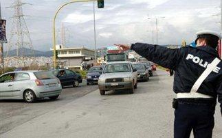 Κυκλοφοριακές ρυθμίσεις σε Αγία Παρασκευή και Παλλήνη
