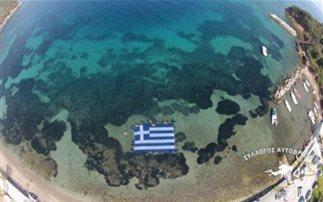 Στη Σάμο η μεγαλύτερη υποβρύχια ελληνική σημαία