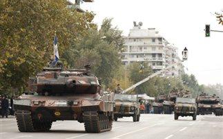 Πόσα ξοδεύει η Ελλάδα για αμυντικές δαπάνες