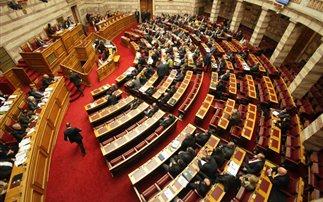 Επίκαιρη ερώτηση 27 βουλευτών της ΝΔ στον Λαφαζάνη για τα μεταλλεία